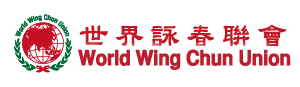 World Wing Chun Union