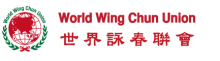 The 5th world wing chun competition awards for the Full Contact and Chi Sau competitions are as follows: